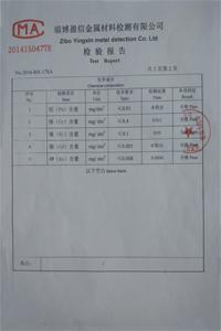 郭必威体育平台登录安全必威网页登录